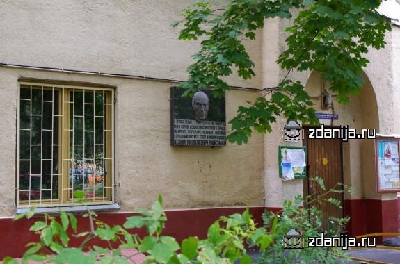 Москва, улица Большая Полянка, дом 28, корпус 2 (ЦАО, район Якиманка)
