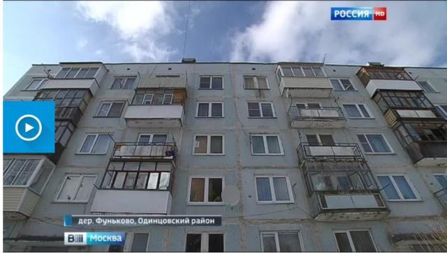 Село Фуньково, Звенигород-4, дом 10, серия 4570