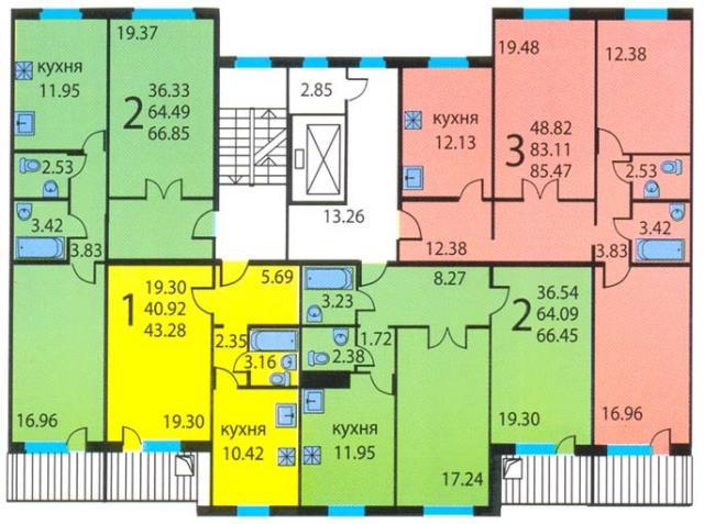 планировки квартир домов серий ЭГП-014, ЭГП-016