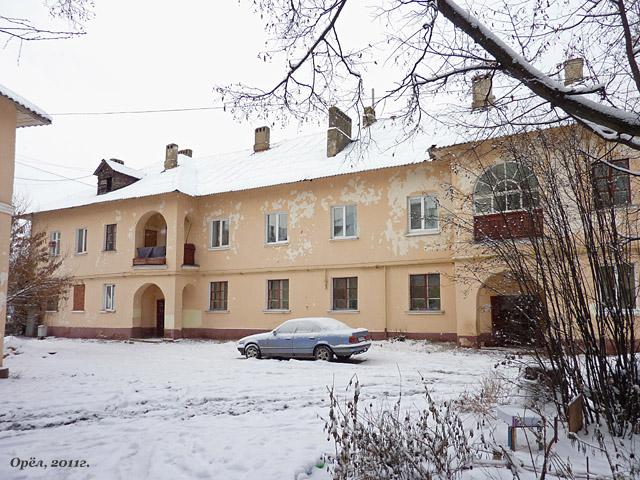 Лескова, 2; дворовый фасад