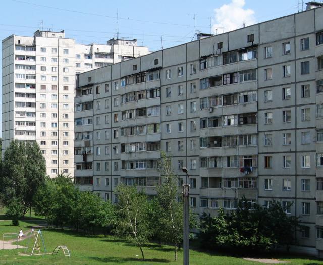 II-57А/12 (Харьков)