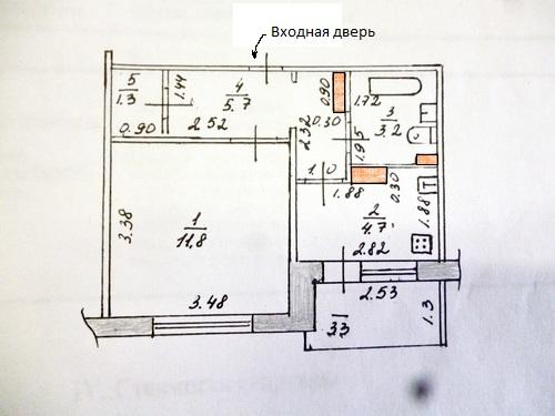 проект серии 90 на основе типового проекта 90-05/1.2 (отр.адм) Определение серии панельного дома в Казани