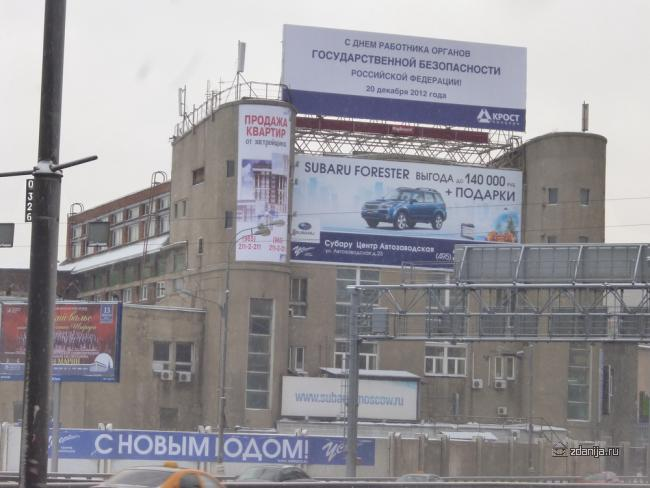 Здание в стиле конструктивизм Автозаводская улица дом 21, Москва