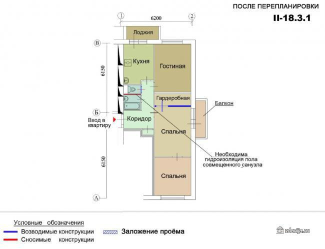 Трёхкомнатная квартира II-18 после перепланировки