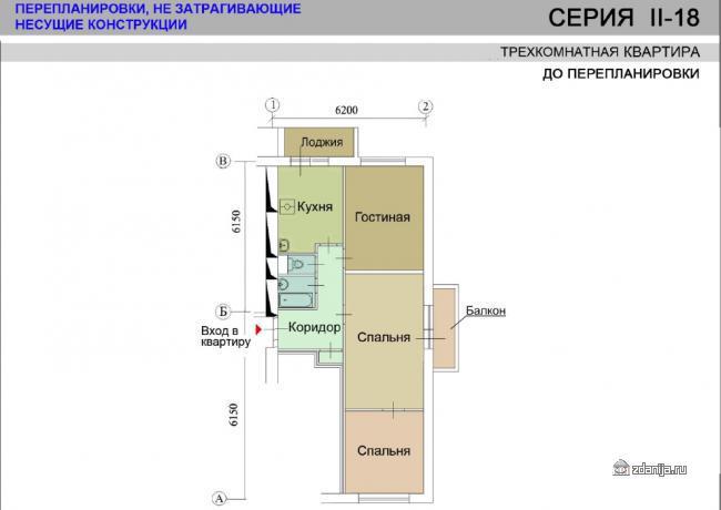 Трёхкомнатная квартира II-18 до перепланировки
