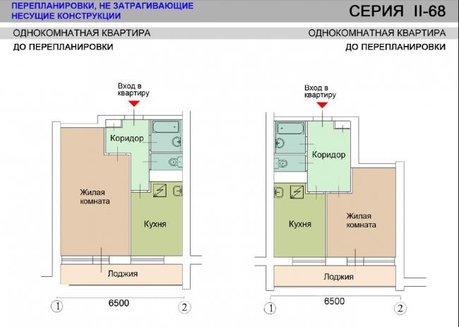 Однокомнатная квартира II-68-02 до перепланировки