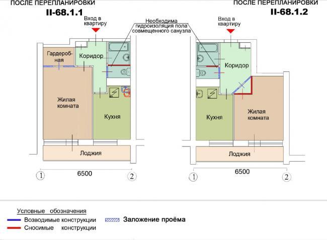 Однокомнатная квартира II-68-02 после перепланировки