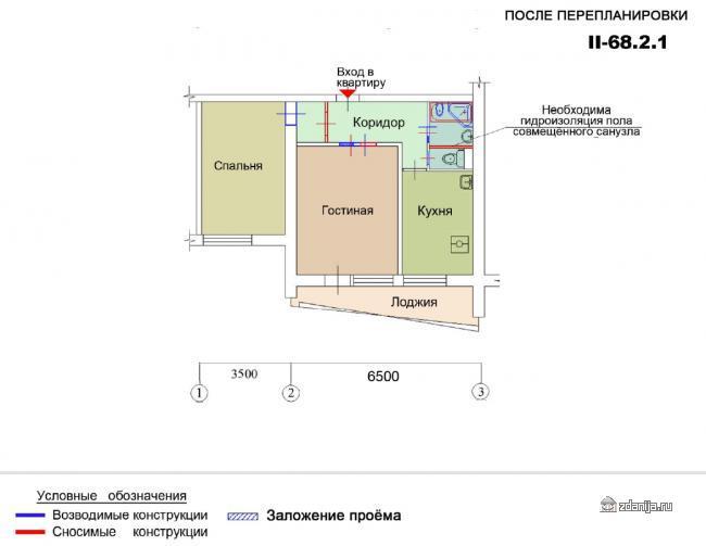 Двухкомнатная квартира II-68-02 после перепланировки