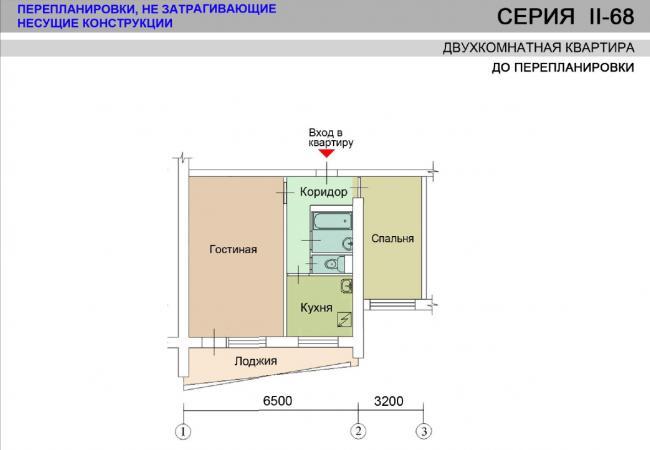 Двухкомнатная квартира II-68-02 до перепланировки