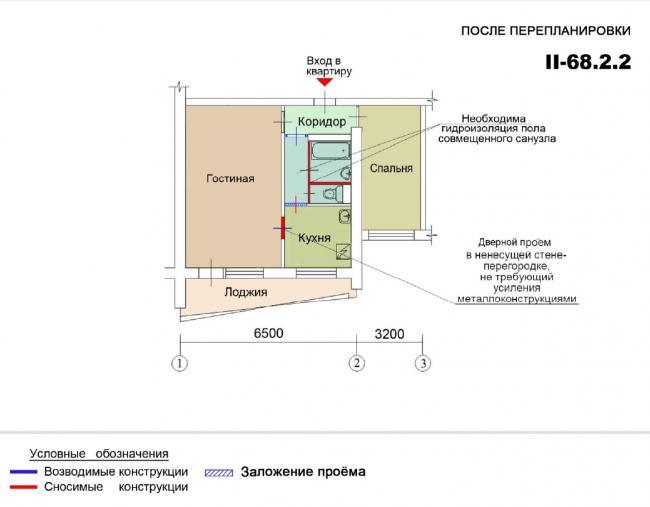 Трёхкомнатная квартира II-68-02 до перепланировки