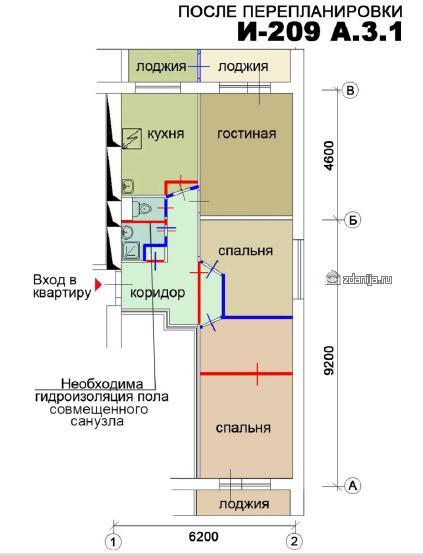 Перепланировка трёхкомнатной квартиры в домах И209а