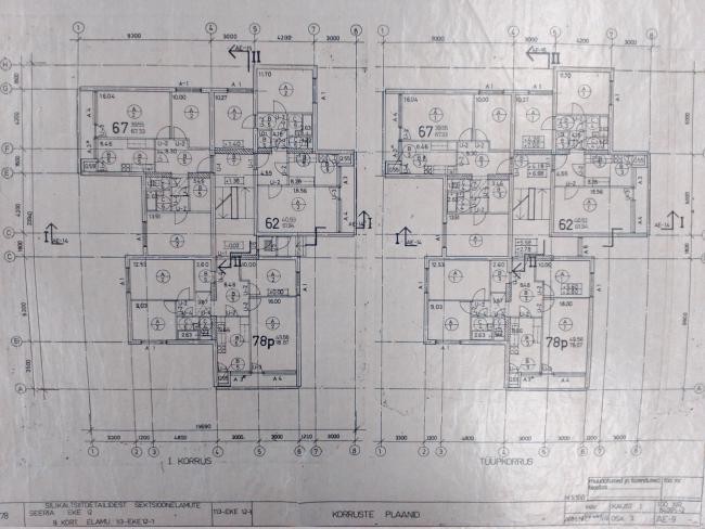 EKE-12.1 - планировка