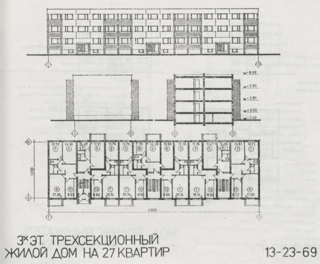 Серия 113-23-69 (Эстония)