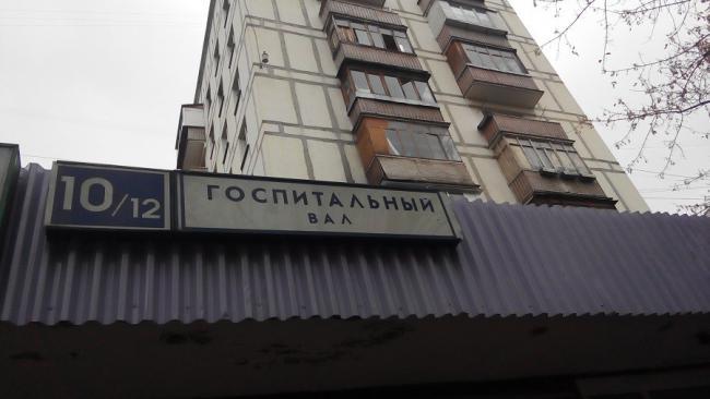 Москва, Госпитальный Вал ул., дом 10/12, информация о доме
