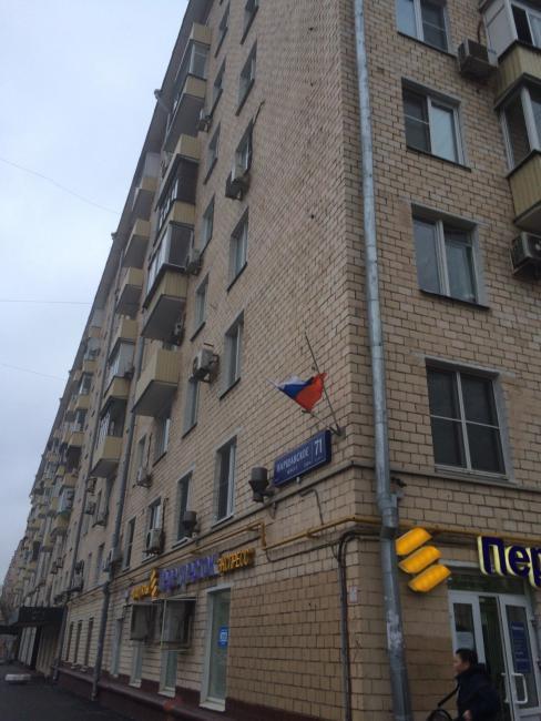 Москва, Варшавское шоссе., дом 71, корп. 1, информация о доме