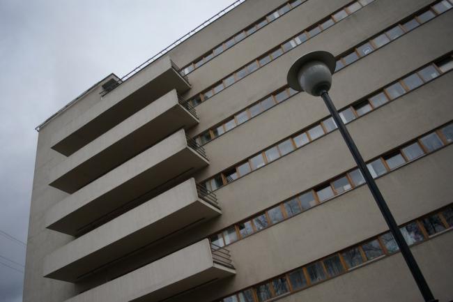 «Дом-коммуна» во 2-м Донском проезде, Москва, конструктивизм