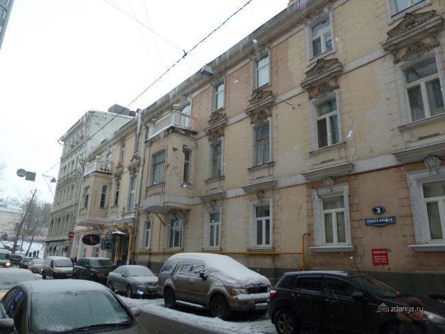 Москва, переулок Сивцев Вражек, дом 3 (ЦАО, район Хамовники)