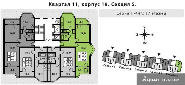 Москва, Покровская улица, дом 16 (ЮВАО, район Некрасовка)