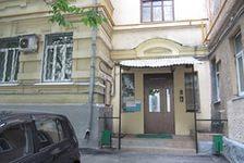 Москва, улица Большая Якиманка, дом 25 (ЦАО, район Якиманка)