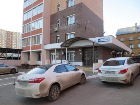 г. Одинцово, ул. Сосновая, дом 28А