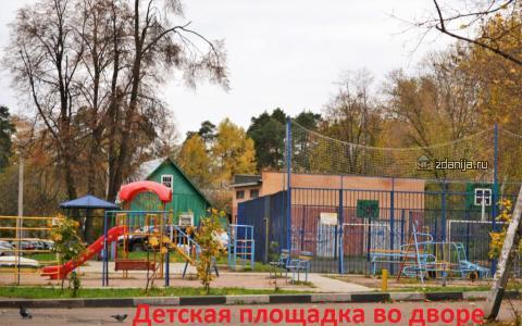 рп. Малаховка, ул. Кирова, дом 4