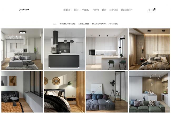 Дизайн интерьера и авторский надзор от U concept