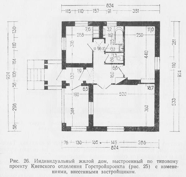 Индивидуальный жилой дом, выстроенный по типовому проекту Киевского отделения Горстройпроекта, с изменениями, внесёнными застройщиком