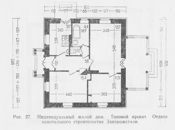 Индивидуальный жилой дом типовой проект. Отдела капитального строительства Запорожстали
