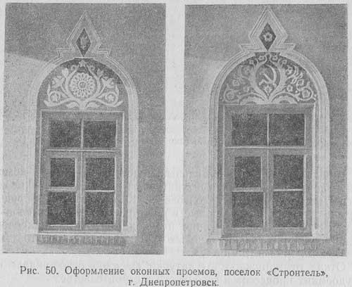 оформление оконных проёмов, посёлок Строитель, г. Днепропетровск