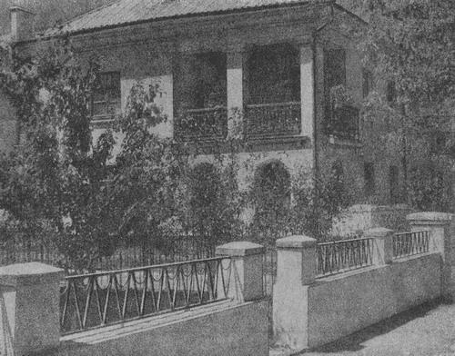 Типовой дом серии 201 г. Никополь