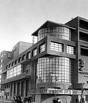Рабочий клуб им. Зуева, 1927. здание