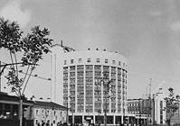 Деревня Чекистов, Екатеринбург, архитекторы Антонов и Соколов, 1933г.