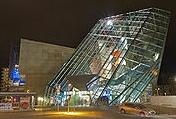 УФА-Палас  в Дрездене. Архитектор Куп Химмельблау