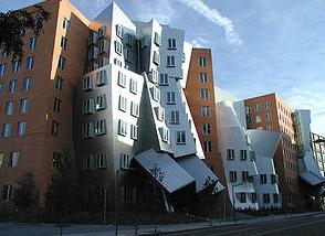 Центр Штата (Массачусетский институт технологии)
