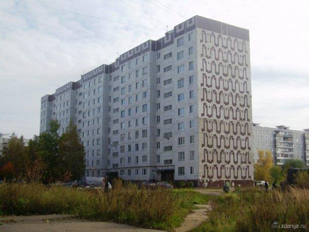 Жилые дома серии 121 - 121 серия.