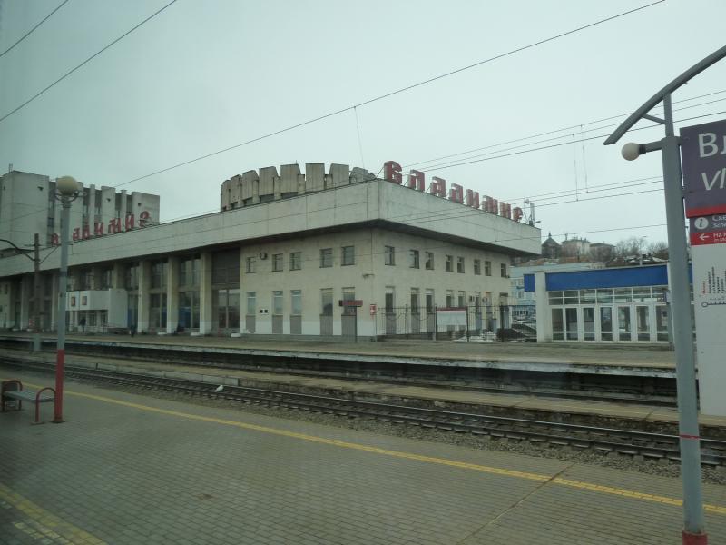 """Фото для """"Железнодорожные станции и аэропорты фото"""""""