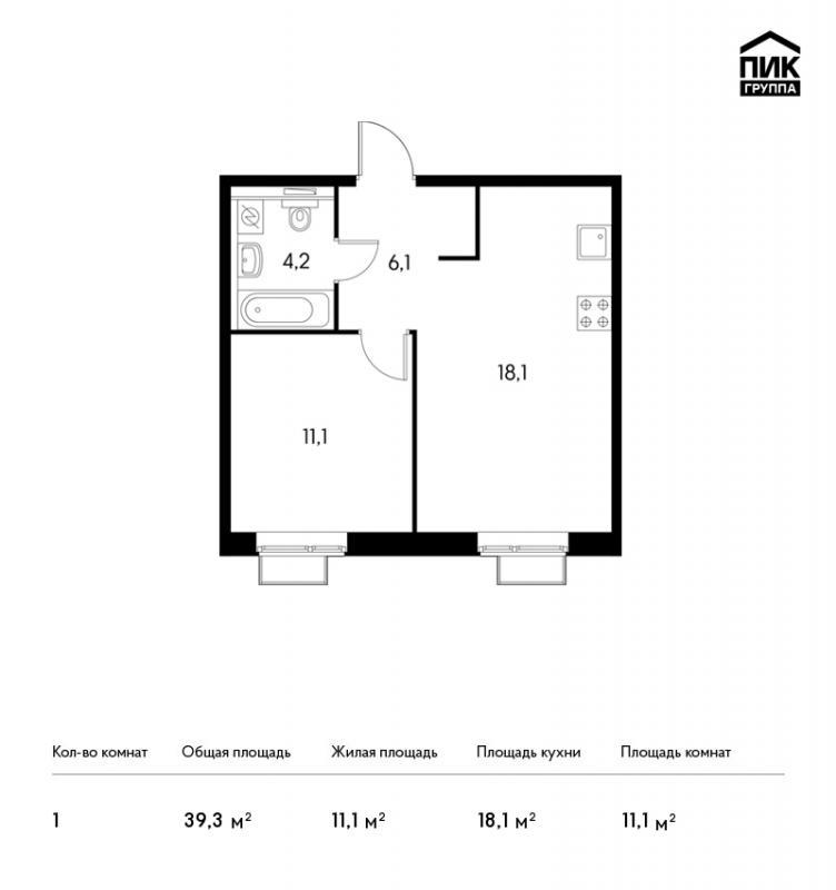 Планировка 1-комнатной квартиры в ЖК «Бунинские луга»