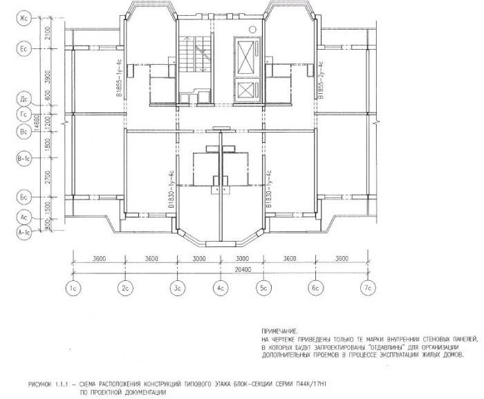 "Фото для ""Дома серии п44к, планировки квартир с размерами"""