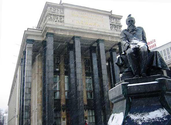 Государственная библиотека им. Ленина - объекты культуры фото