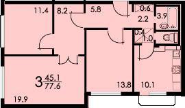 Планировка трёхкомнатной квартиры B (серия КОПЭ) - Дома серии КОПЭ, планировки с размерами фото