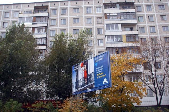 фасад жилого дома серии 1-151/9M - Серия 1-515/9м фото