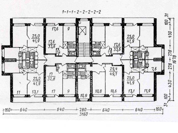II-29-41/37 планировка квартир в домах серии - II-29-41/37 фото