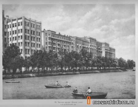 Второй этап развития советской архитектуры