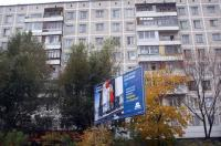 Серия 1-515/9м - фасад жилого дома серии 1-151/9M