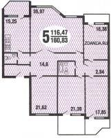 Призма - планировка пятикомнатной квартиры серии Призма