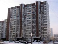 П46М - жилые дома серии п46м