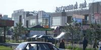 """Торговые центры - Торговый центр """"Электронный рай"""""""